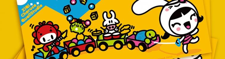 Billets pour le festival du jouet de Taipei